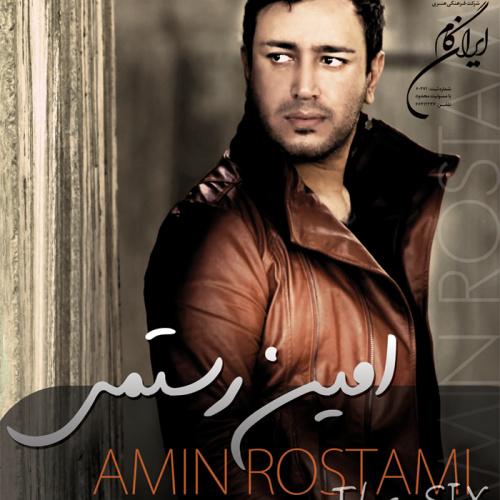 Amin Rostami-