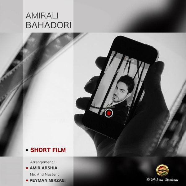 دانلود آهنگ جدید امیر علی بهادری – فیلم کوتاه