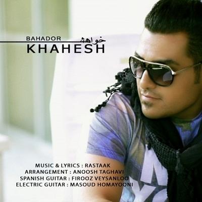 Bahador-Khahesh