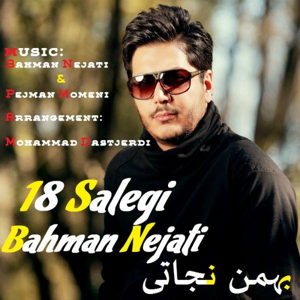 دانلود آهنگ جدید بهمن نجاتی – 18 سالگی