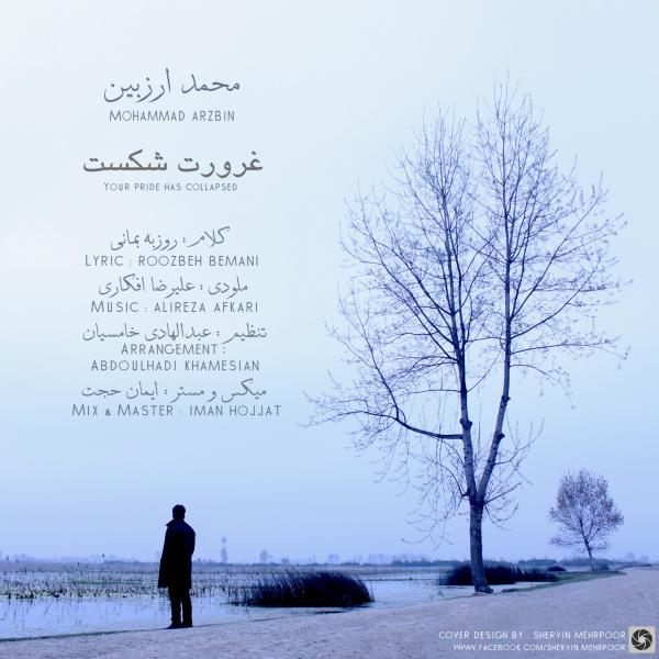 دانلود آهنگ جدید محمد ازربین – غرورت شکست