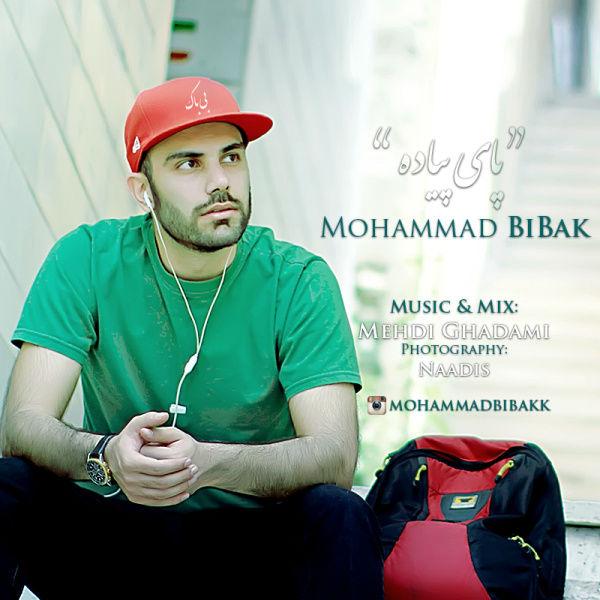 دانلود آهنگ جدید محمد بی باک – پای پیاده