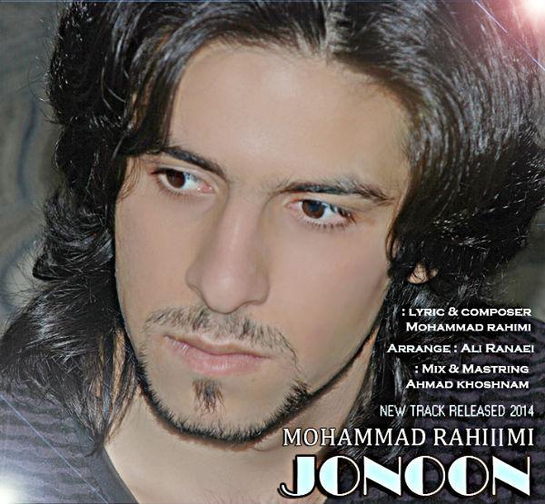 دانلود آهنگ جدید محمد رحیمی – جنون