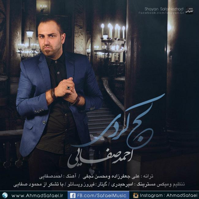 Ahmad Safaei - Laj Kardi