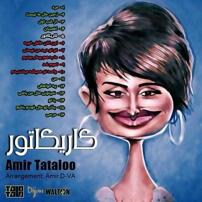 Amir-Tataloo-Karikator