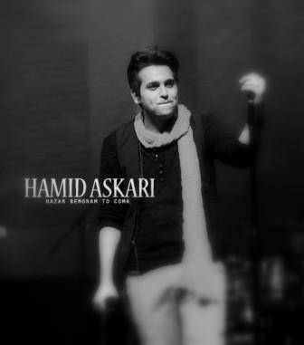 Hamid+Askari
