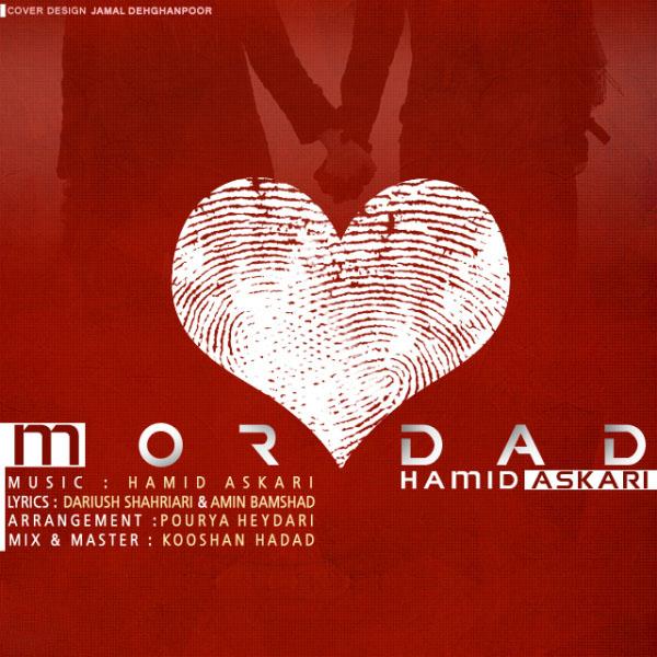 Hamid-Askari-Mordad