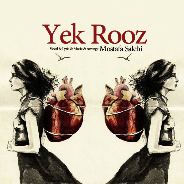 Mostafa Salehi - Yek Rooz