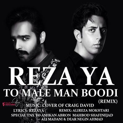 Rezaya-To-Male-Man-Boodi-Alireza-Mokhtary-Remix