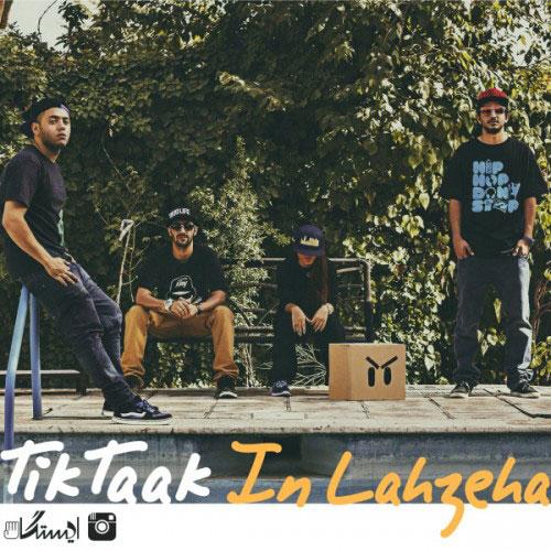 Tik-Taak-In-Lahzeha