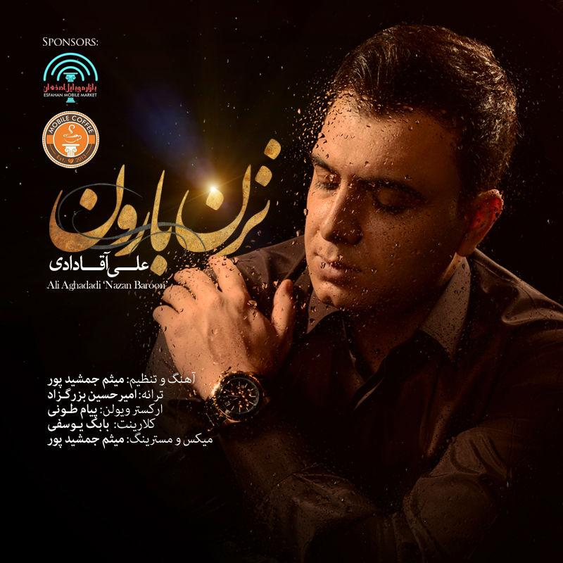 Ali Aghadadi - Nazan Baroon