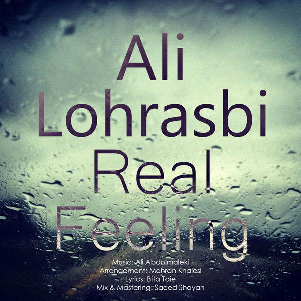 Ali Lohrasbi - Hesse Vagheie