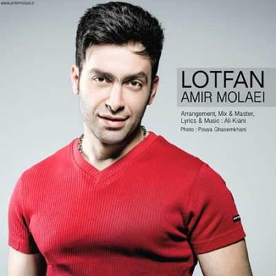Amir Molaei - Lotfan