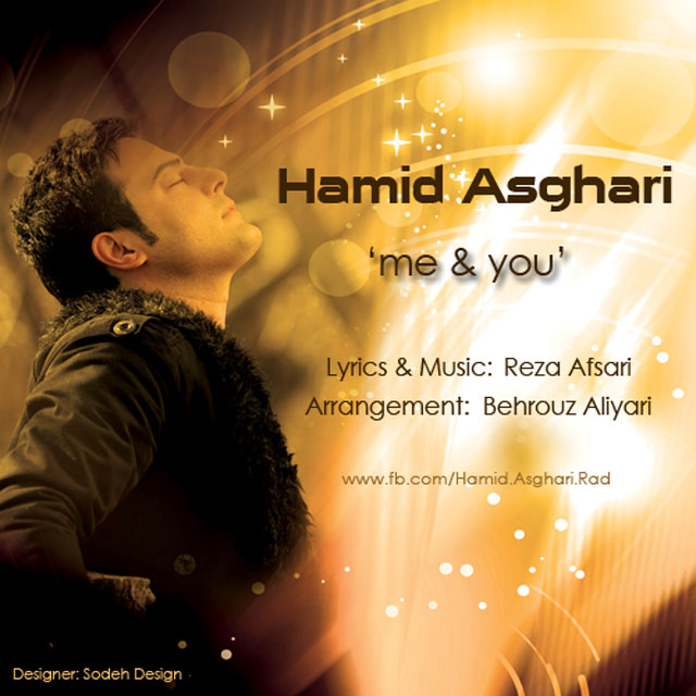 Hamid Asghari - Mano to
