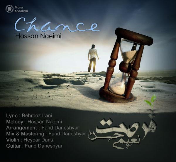 Hassan Naeimi - Forsat