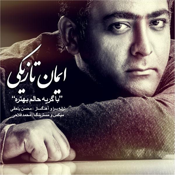 Iman Taziki