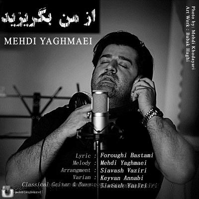 Mehdi-Yaghmaei-Az-Man-Begorizid