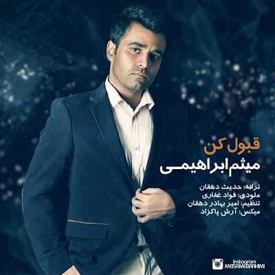 Meysam-Ebrahimi-Ghabool-Kon