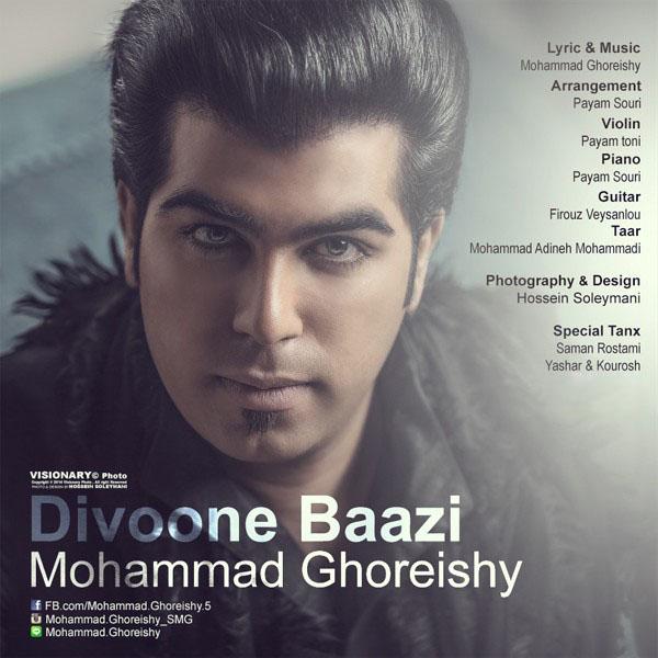Mohammad Ghoreishy - Divoone Bazi