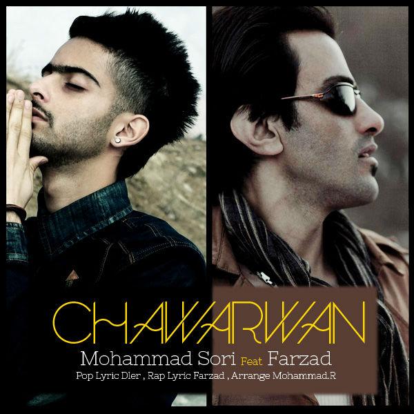 Mohammad Sori - Chawarwan (Ft Farzad)