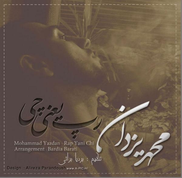 Mohammad Yazdan - Rap Yani Chi