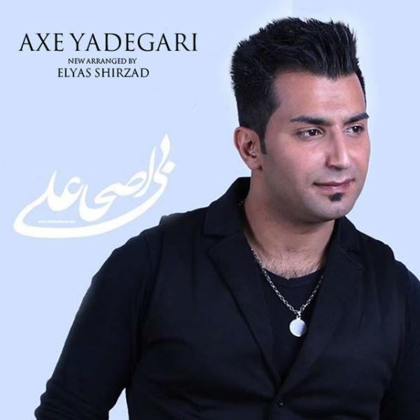 Ali Ashabi - Axe Yadegari (New Version)