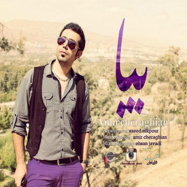 Amir Cheraghian - Bia