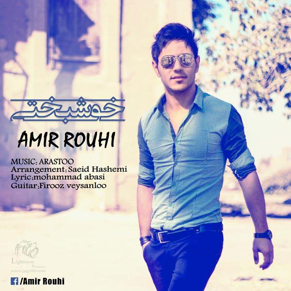 Amir Rouhi - Khoshbakhti