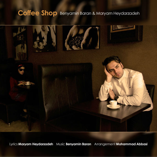 Benyamin Baran - Coffee Shop (Ft Maryam Heydarzadeh)