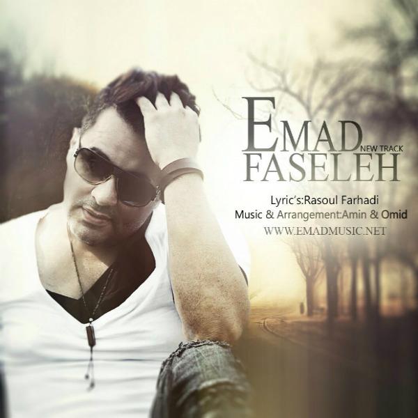 Emad - Fasele