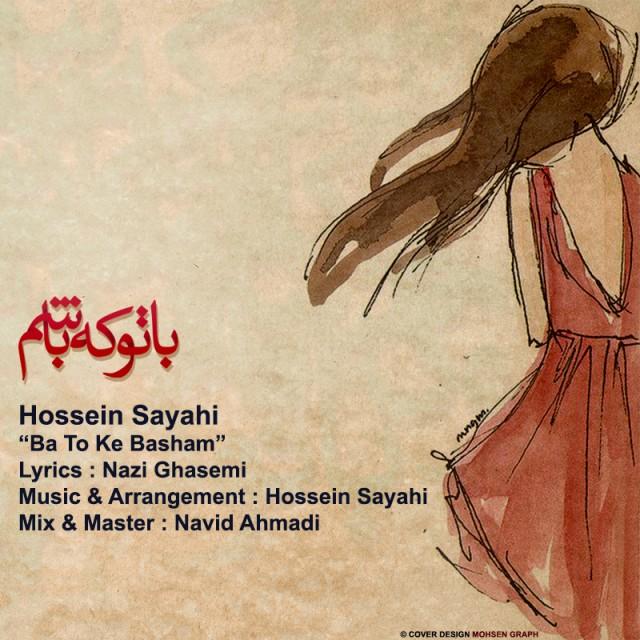 Hossein Sayahi - Ba To Ke Basham