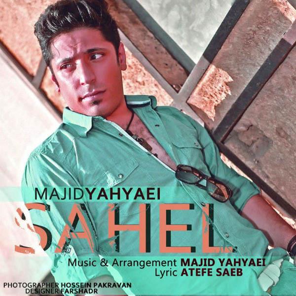 Majid Yahyaei - Sahel1