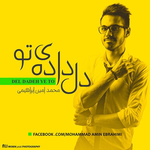Mohamad Amin Ebrahimi - Deldadeye To