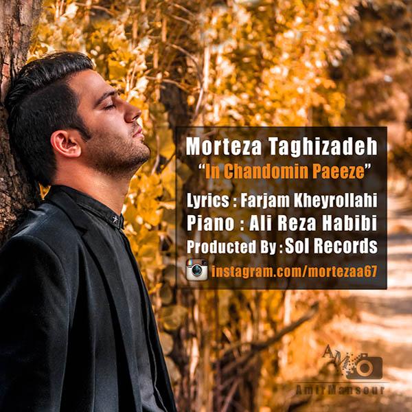 Morteza Taghizadeh - In Chandomin Paeize