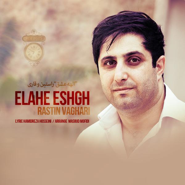 Rastin Vaghari - Elahe Eshgh