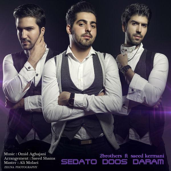 Saeed Kermani - Sedato Doos Daram (Ft 2Brothers)