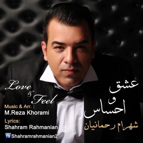 Shahram Rahmanian - Eshgh o Ehsas