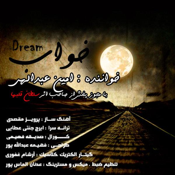 Amin Abdollahi - Khab