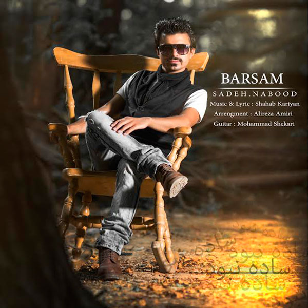 Barsam - Sadeh Nabood