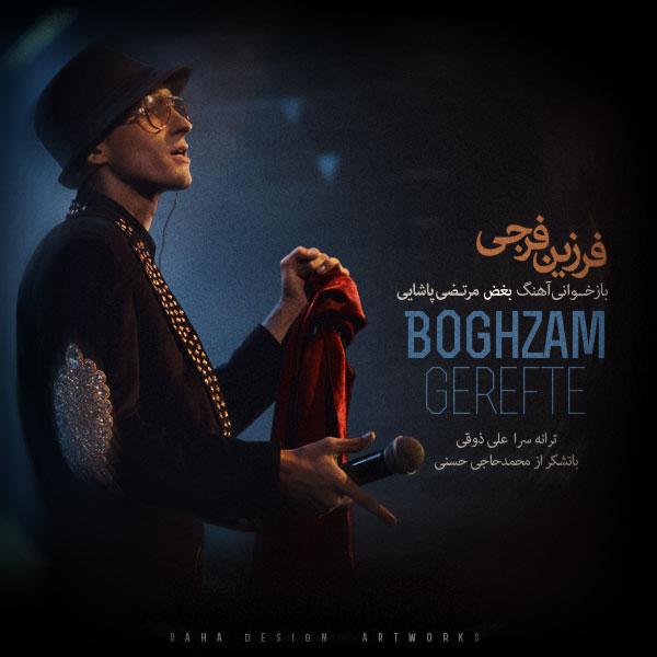 Farzin Faraji - Boghzam Gerfteh