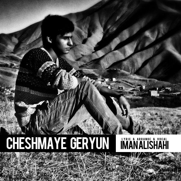 Iman Alishahi - Cheshmaye Geryun