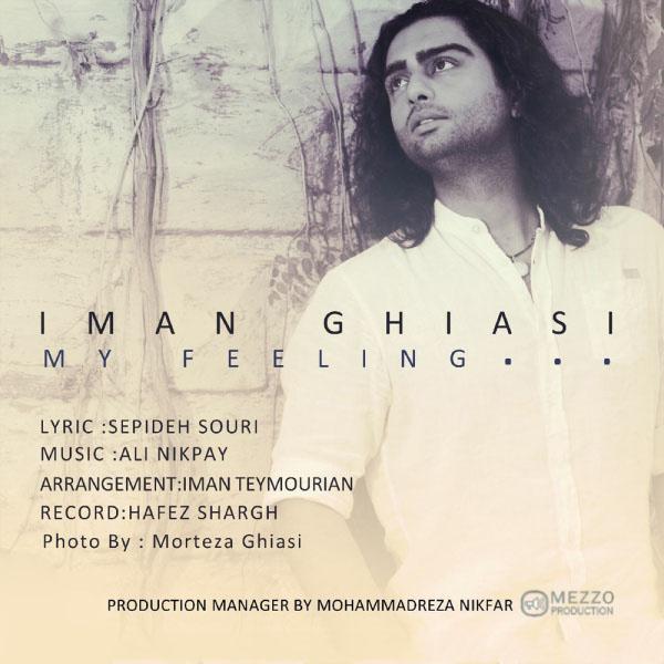 Iman Ghiasi - Hesse Mano