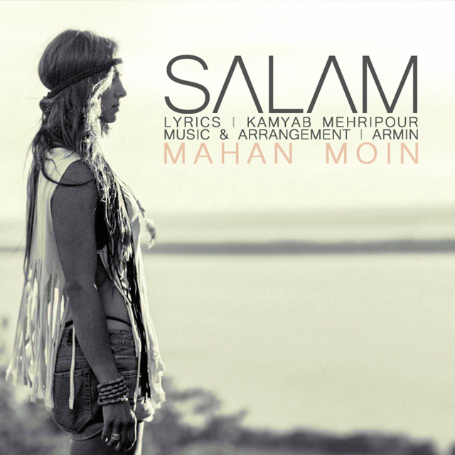 Mahan Moin - Salam