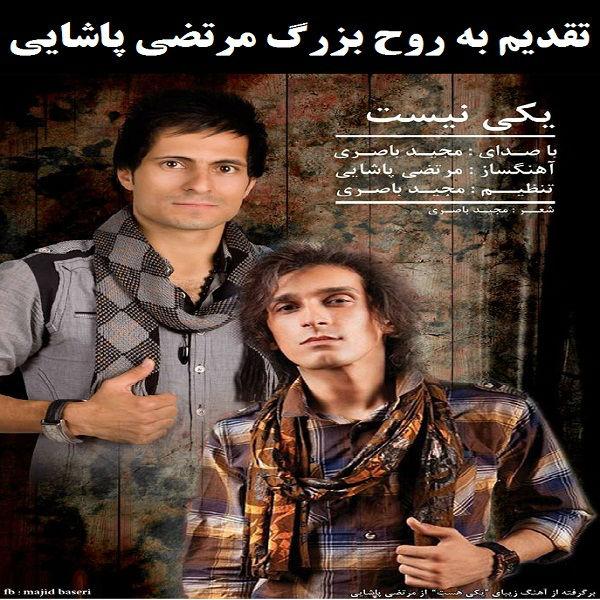 Majid Baseri - Yeki Nist