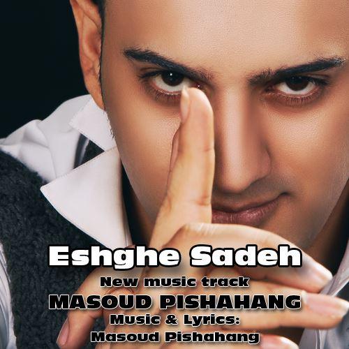 Masoud Pishahang - Eshghe Sadeh