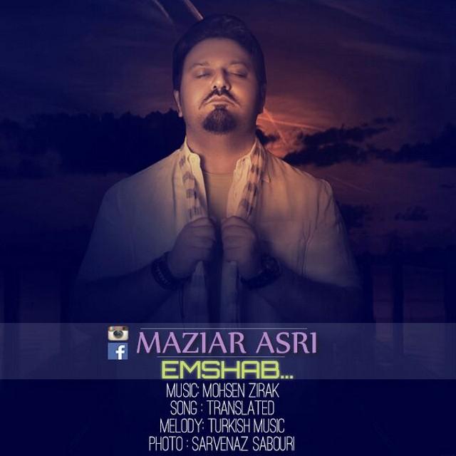 Maziar Asri - Emshab s