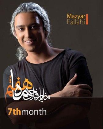 Maziyar-Fallahi-Mahe-Haftom