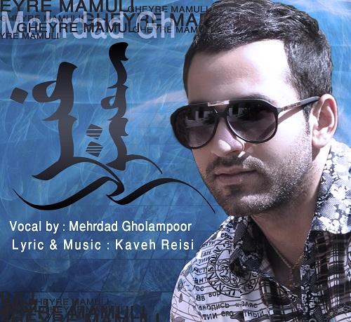 Mehrdad-Gholampour-Gheyr-Mamoli
