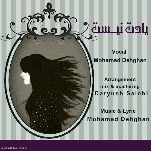 Mohamad Dehghan - Yadet Nist