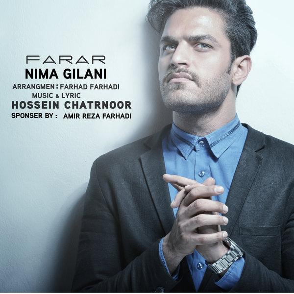 Nima-Gilani-Farar